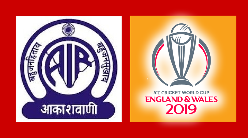All India Radio Broadcast the Cricket world cup 2019 Indian Matches
